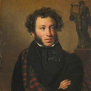 Portrait d'Alexandre Pouchkine