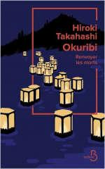 Couverture du livre de Hiroki Takahashi, Okuribi Renvoyer les morts