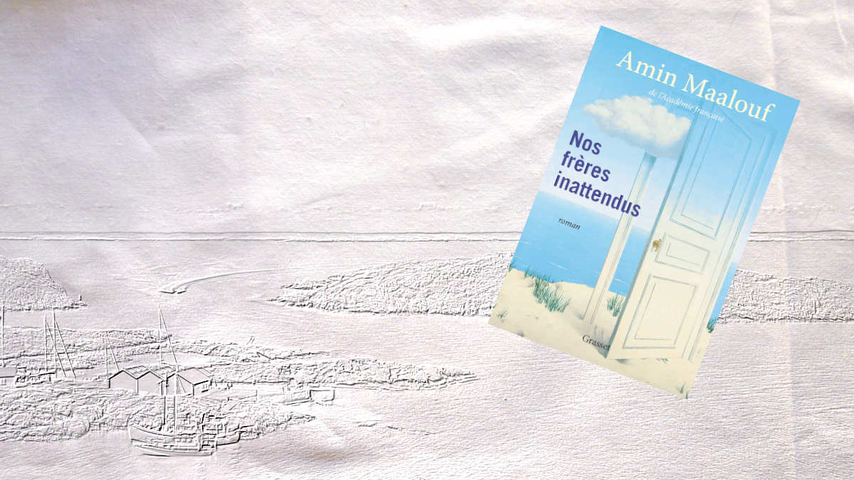 A l'arrière plan, une île. Au premier plan, la couverture du livre d'Amin Maalouf, Nos frères inattendus
