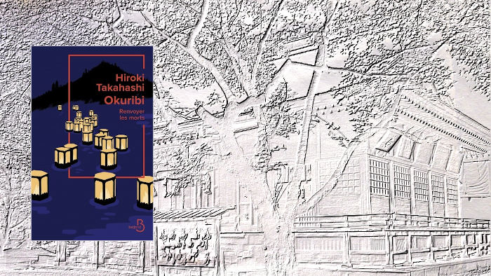 En arrière plan, temple de Saruga, Hirakawa, Japon, au premier plan, couverture du livre d'Hiroki Takahashi, Okuribi, Renvoyer les morts
