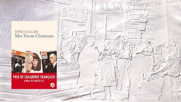 A l'arrière plan, une photo de Paris dans les années 1950, au premier plan, la couverture du livre d'Anne Gallois, Mes trente glorieuses